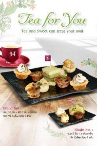 menu-borad-tea-for-you